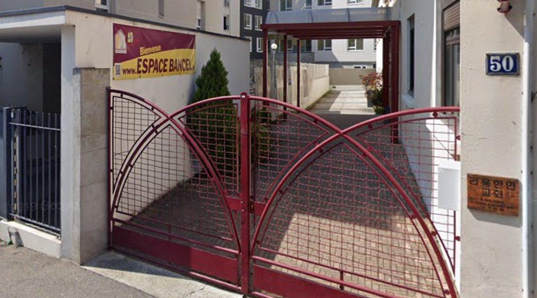 Espace Bancel